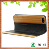factory cheap price bamboo mobile phone bags & cases for iphone 5 6 6plus, wood leather phone case for iphone 5 5s-Worknet