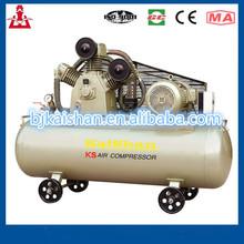 Used air portable oil free air auto matic piston compressors/KS Series Portable Air Compressors