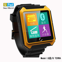 Factory price!!!Pedometer wrist watch mobile phone / Latest price of smart watch phone / Low cost mobile watch phone