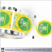 Chaoan PVC PS PET Sealing Film For Jelly Cup