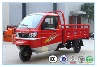 China big brand Dayang factory cargo tricycle gasoline engine cabin tricycle tricycle scooter with roof