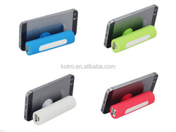 Small Capacity Mini Deisgn 2600mAh Mobile Power Bank With Cellphone holder