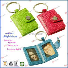 2015 factory price wholesale baby pictures for leather mini X photo frame B06-091
