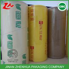 High quality pvc cling film wrap xin nanya wrap,colored cling wrap,fresh wrap pvc cling film