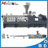 PE/PP plastic recycling machine/Pelletizer/Granulator