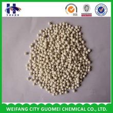 Kieserite (magnesium sulfate monohydrate fertilizer )granule