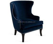 vintage french style upholstered hotel bedroom sofa chair/long back sofa chair/high back sofa chair