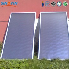 China suppplier pressure flat solar thermal collector solar water heater collector with solar key-mark, SRCC