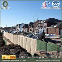 Sale QS Armed Forces Gabion Hesco Barrier
