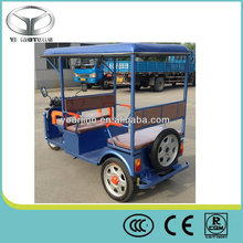 electric pedicab rickshaw / trishaw for sale