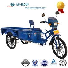 2014 Hot Sale 1200W Steel Electric Three Wheel Cargo Motorcycles