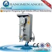 Full automatic pouch filling machine/liquid packing machines/water pouch filling machine cost