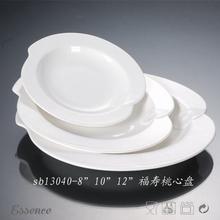Cheap Hotel&restaurant use unique design porcelain ceramic soup plate
