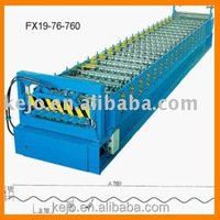 Double layer corrugated and trapezoidal roof and wall panel roll forming machine