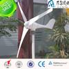 high quality 500w domestic wind generator