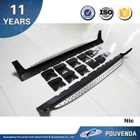 Running Board For Peugeot 3008 Side Step running board ( bmw type) Auto accessories from pouvenda manufacturer