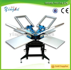 cheaper price screen printing ink mixer machine hot sales!!