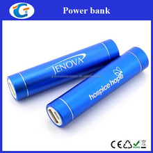 Mobile Phone Accessory Metal Tube Mobile Power Bank With Laser Engraving Logo