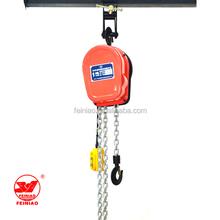 Dhs high speed electric chain hoist block
