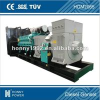 1500kW Steady Frequency Generator 50Hz /60Hz