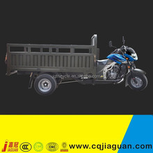New Jiaguan Brand Water Cooled Three Wheel Motorcycle trike