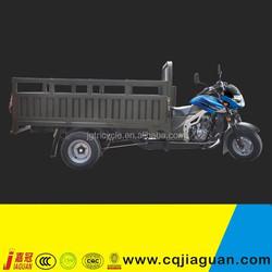 New Jiaguan Brand Water Cooled Three Wheel Motorcycle trike