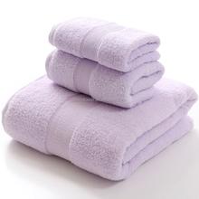 Super Five-Star Hotel Used Egyptian Cotton Luxury Bath Towel