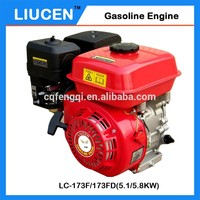 5hp 6hp 7hp 13hp gasoline engine with 1/2 1800rpm reducers