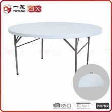 150 cm round folding table,strong loading capacity,home use YIXIANG YX- YZ150-3X