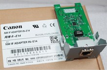 IN-E14 Adapter IN-E14 E14 printer network card, IN-E14 network adapter for IR2318 /iR2422/IR2320/IR2420