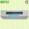 Huali Best Seller Hot Water Fan Coil Unit/Horizontal Fan Coil