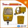 electric three wheeler tricycle motor scooter trike motorized trike cargo motor trike