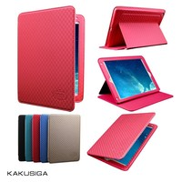 Kakusiga professional flip leather waterproof leather case 7 inch cover pouch for tablet pc