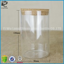 500ml glass tea/coffee/chocolate jar with wooden top