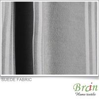 classic suede curtain fireproof fabirc samples