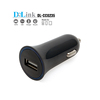 Output 5v 1a car charger with micro usb cable multifunction single usb portable 12v-24v usb power adapter