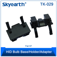 HID BASE FOR CAR FIAT H7 HID XENON LIGHT