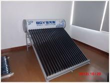Fashion High Efficiency Non Pressure Solar Energy Water Heater