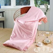 Children Summer Silk Quilt