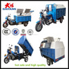 Popular 3 wheel cargo tricycle new garbage motorcycle tricycle with Dumper