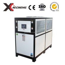 Ce certification water cooled scroll type no fan chiller
