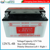 Hot Sale Motorcycle Parts 12V 7Ah Exhaust Type Sealed Lead Acid Batteries Rechargeable 12v