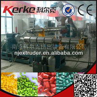 Waste plastic granulator Easy to operate Resonable price recycled plastic granules