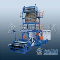 plastic film making extrusion machine