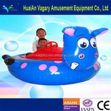 Vagary animal cartoon bumper boats for kids
