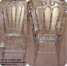 crystal plastic chair resin pc chair clear VIP chair