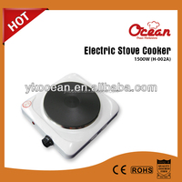 china electric goods single burner ,hot plate cooker mini oven