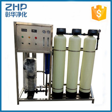 ZHP Automatic reverse osmosis commercial water purification system