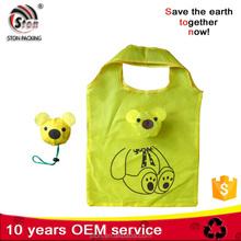 custom logo cat folding bag for promotion shopping