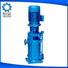 Building fire water vertical multistage booster centrifugal pump manufacturers